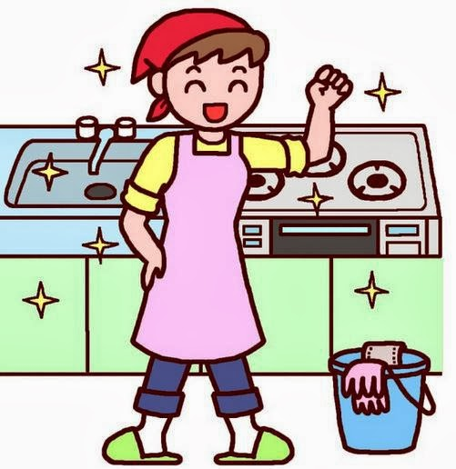 ilustrasi ibu jepang bersih-bersih