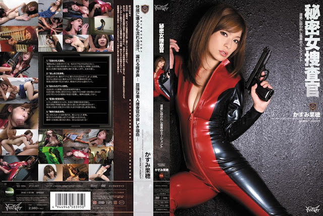[FHD][IPTD 837] Kaho Kasumi Agent – The Lone Woman Trapped In A Secret Lust%|Rape|Full Uncensored|Censored|Scandal Sex|Incenst|Fetfish|Interacial|Back Men|JavPlus.US