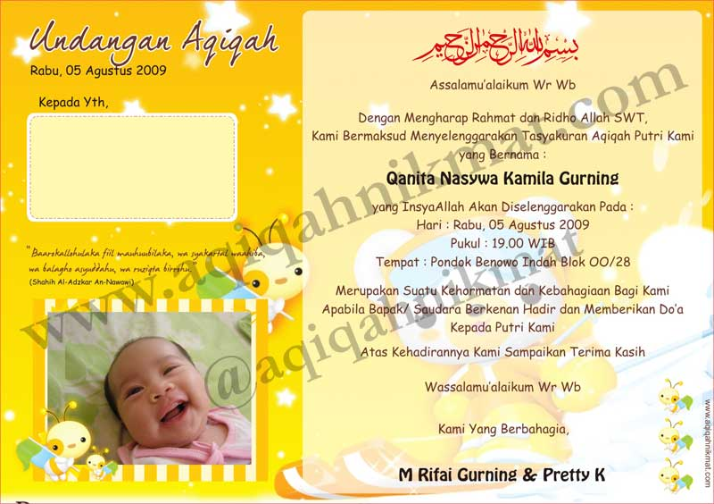 Contoh Undangan Aqiqah Exclusive