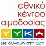 Εθνικό Κέντρο Αιμοδοσίας (Ε.ΚΕ.Α.)
