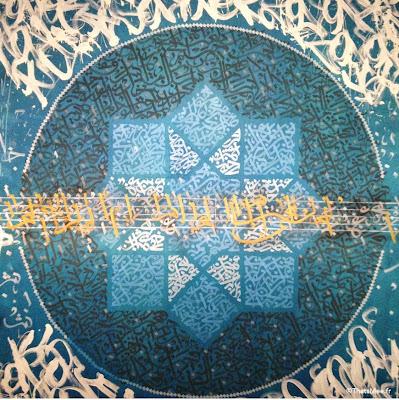 graffiti bleu alpahabet arabe, Expo Hip-Hop Institut du Monde Arabe Akhenaton Paris