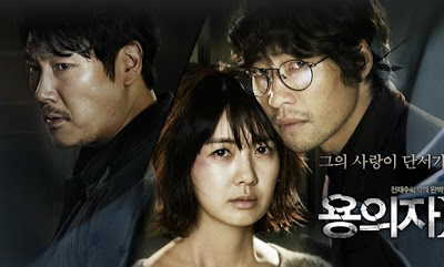 Simopsis dan Video Film Korea Perfect Number