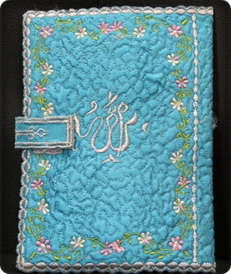 Aphe Art Visual: Sampul Yasin Satin Full Bordir