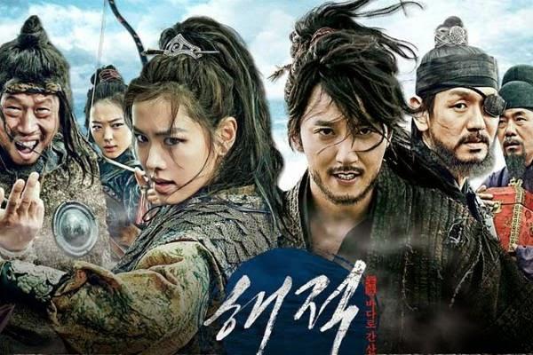 Seriale coreene subtitrate blogul lui atanase