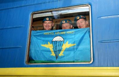 Фото Укринформ:миротворцы