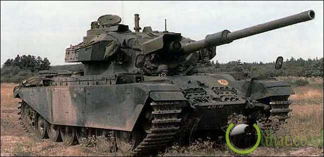 Centurion (UK)