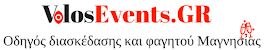 VolosEvents.GR