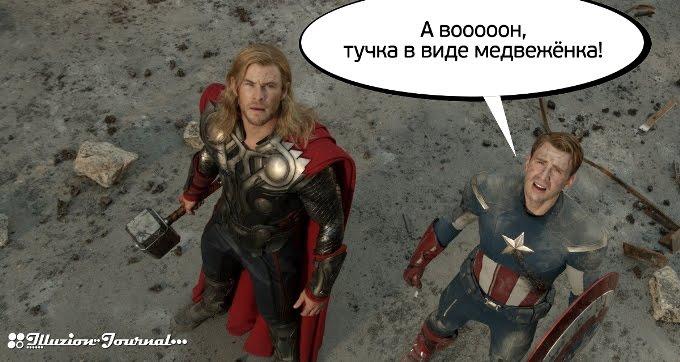 Мстители Железный человек Айронмэн