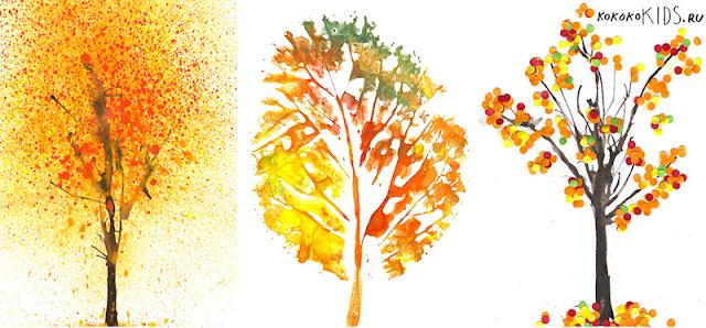 kokokokids+autumn.jpg