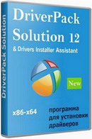 DriverPack Solution 13.1 (x86/x64) 12.12.303 + Driver Packs 2013