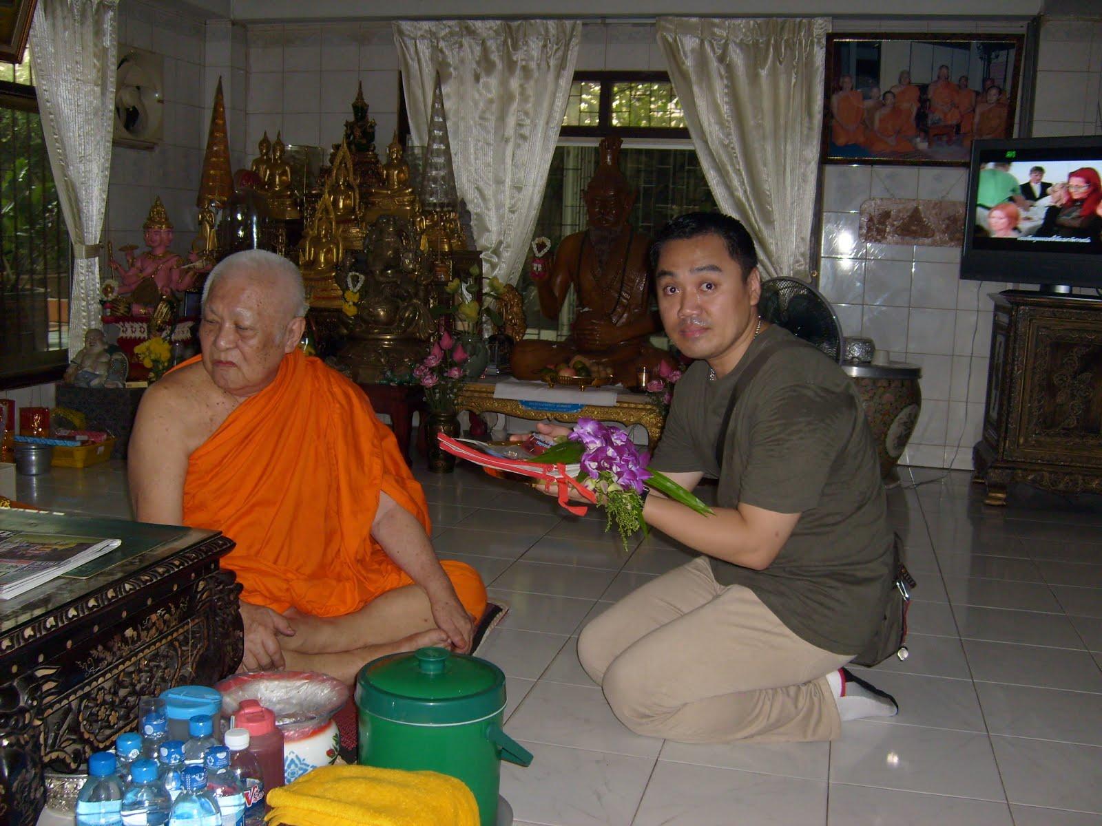 LP Lum Wat Sammakitham