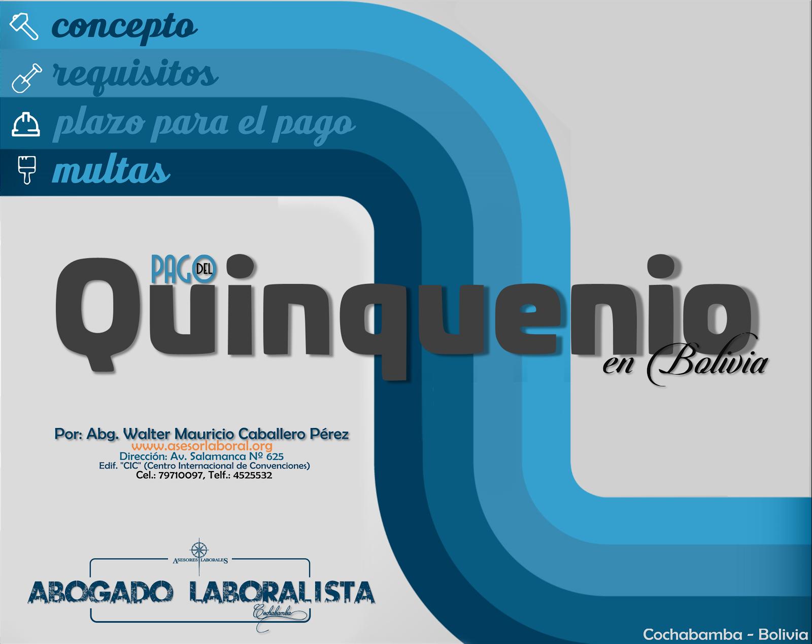 PAGO DEL QUINQUENIO EN BOLIVIA 2.016