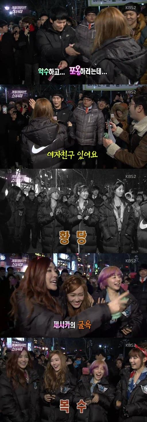 Fans Pria Menolak Dipeluk Jessica SNSD