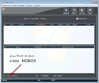 برنامج HDVB لتشغيل الشيرنج Gbox 9.jpg