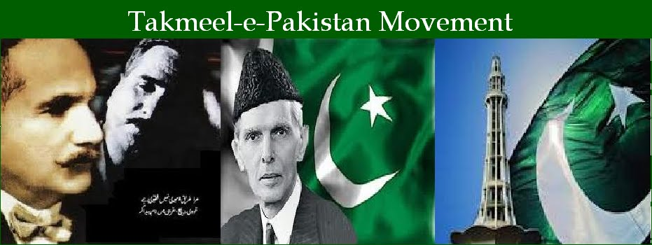 Takmeel-e-Pakistan Movement