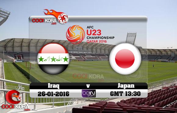 مشاهدة مباراة العراق واليابان اليوم 26-1-2016 في كأس آسيا تحت 23 سنة