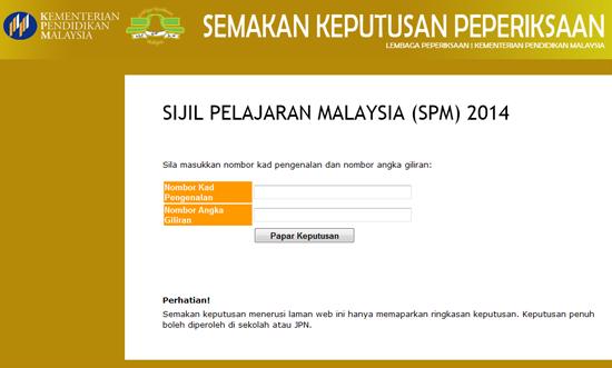 Semakan Keputusan Peperiksaan SPM 2014 Secara Online