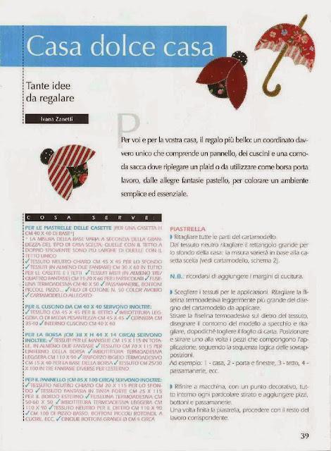 Новогодний журнал по шитью | Sewing interior