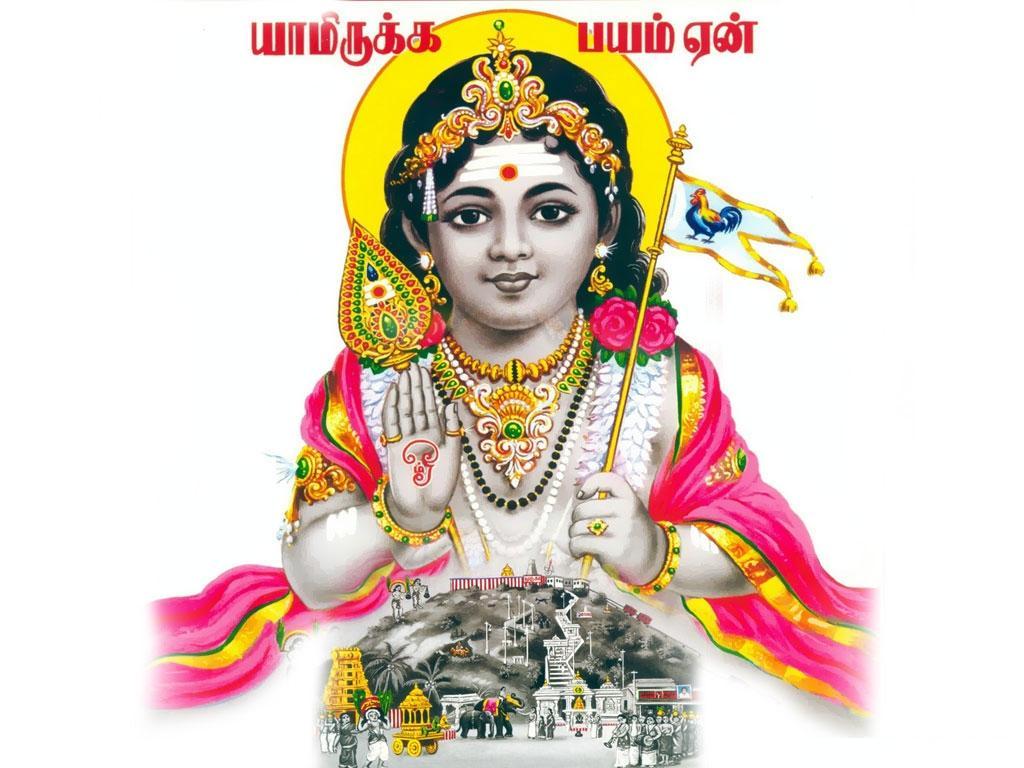 Vinayagar God Wallpapers