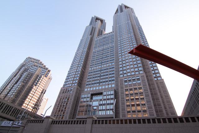 Edificio metropolitano de Tokyo