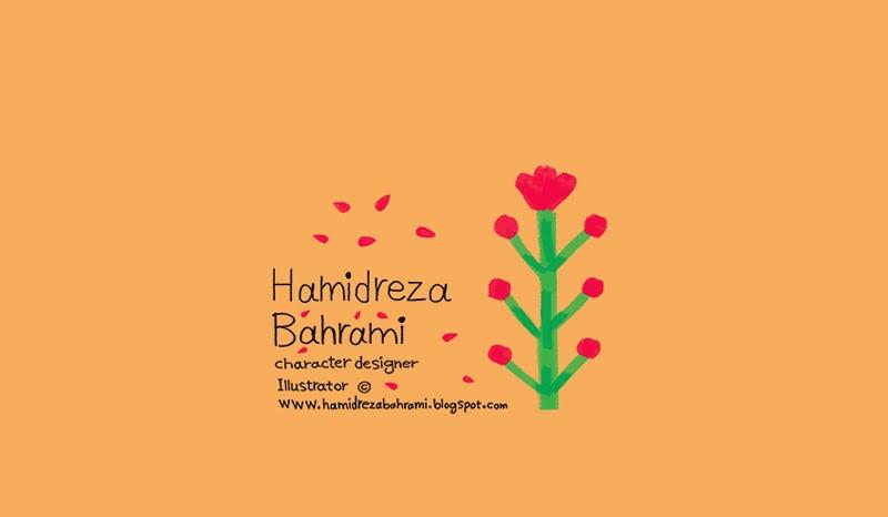 Hamidreza Bahrami