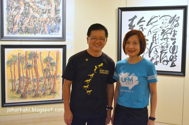 Johor-Kaki-Interview--UFM100.3-DJ-Anna-林安娜
