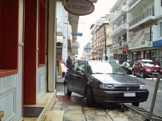 Ο συνήθης τρόπος παρκαρίσματος μερικών