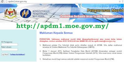 aplikasi apdm1