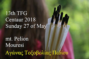 13th TFG! mt Pelion, Μouresi