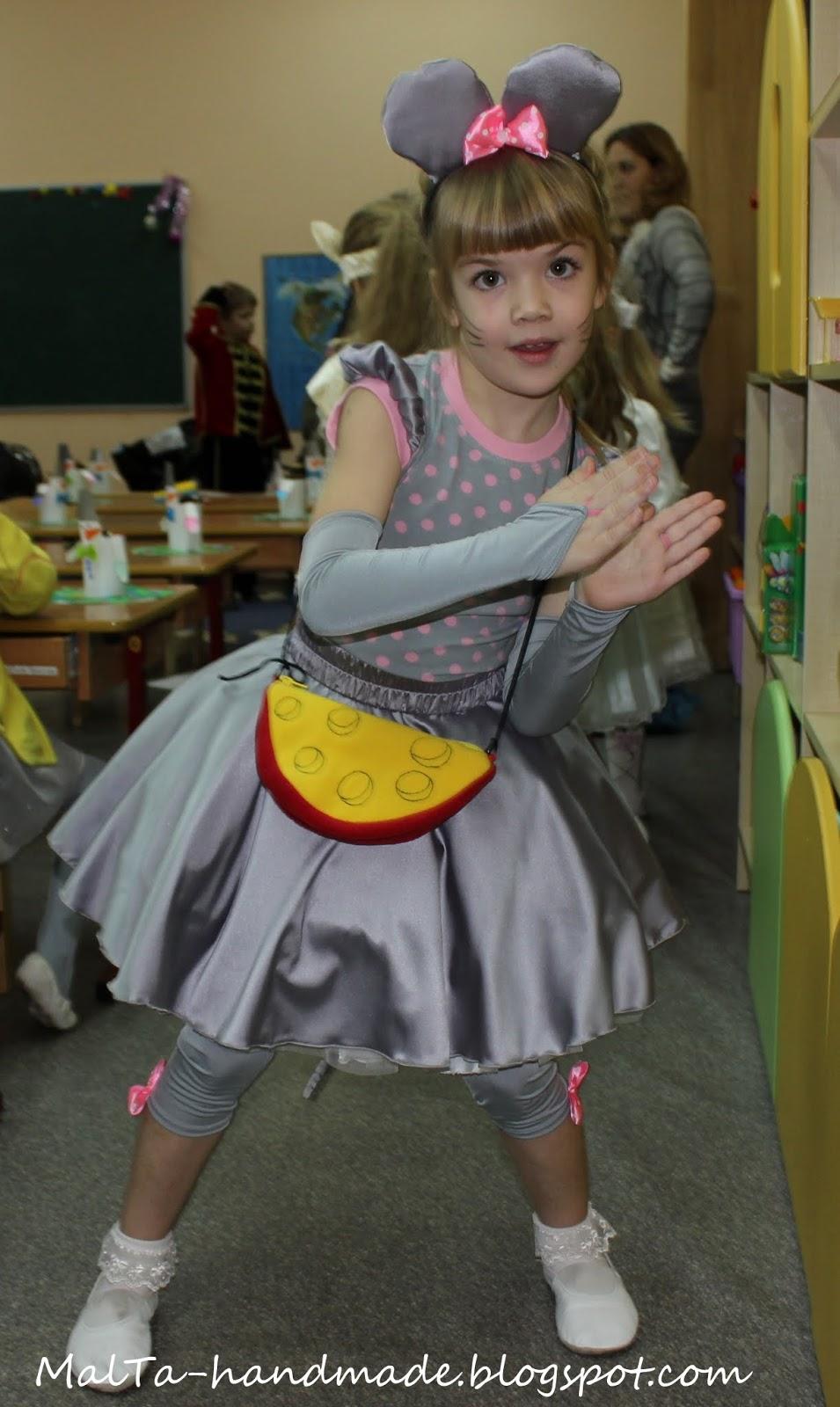 Как сделать костюм мышки своими руками для девочки