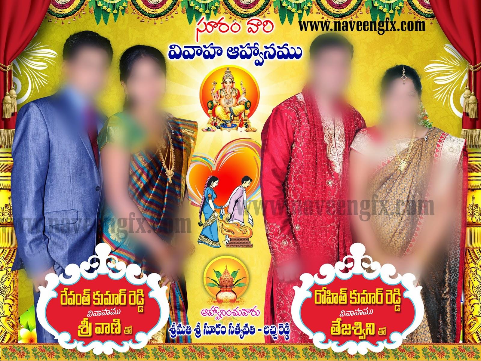 Indian Wedding Flex Banner Psd File Free Downloads Naveengfx
