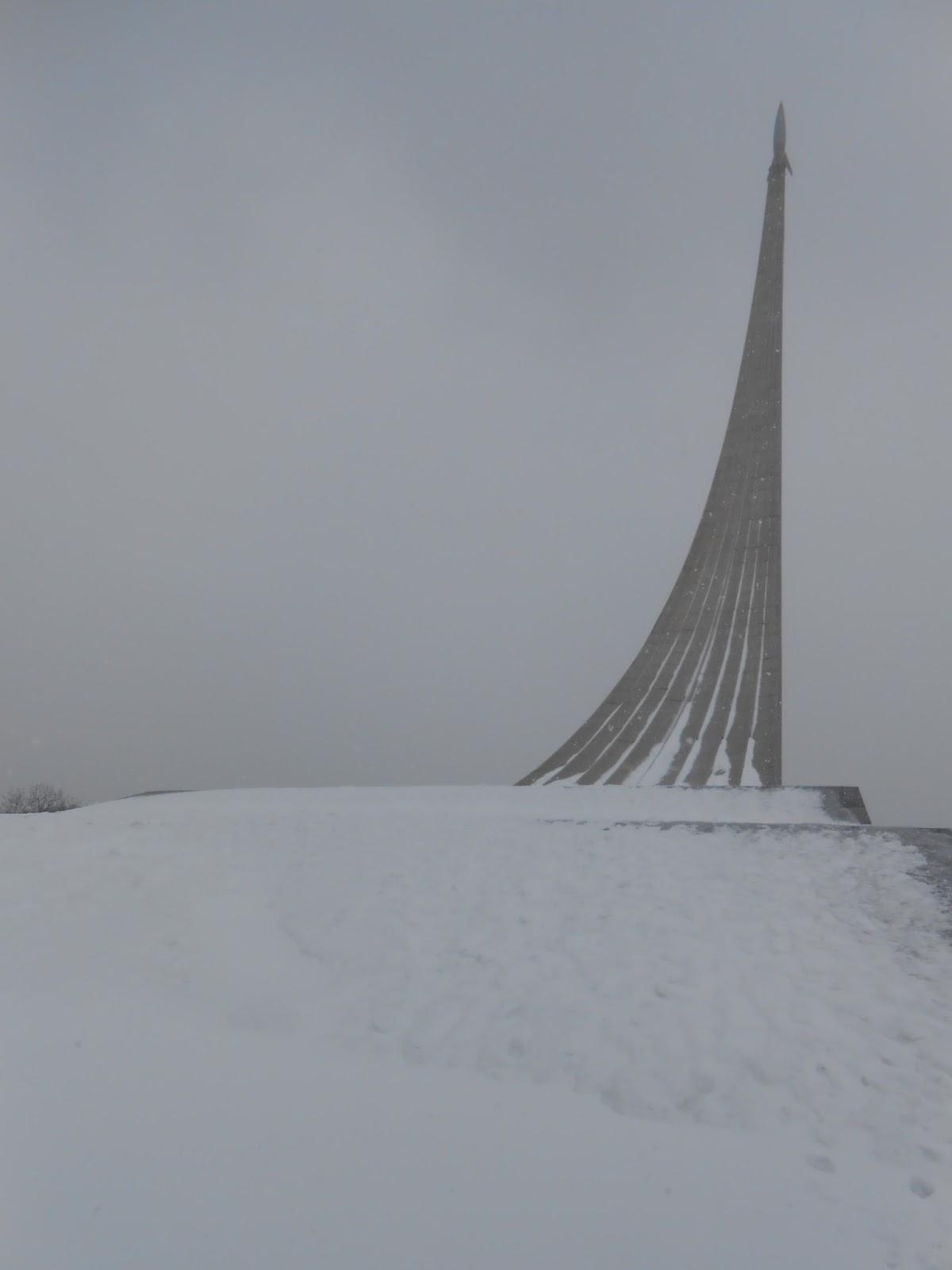 Cosmonautics Museum Moscow