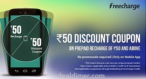 Rs. 50 Recharge Rs. 50 Discount Coupon