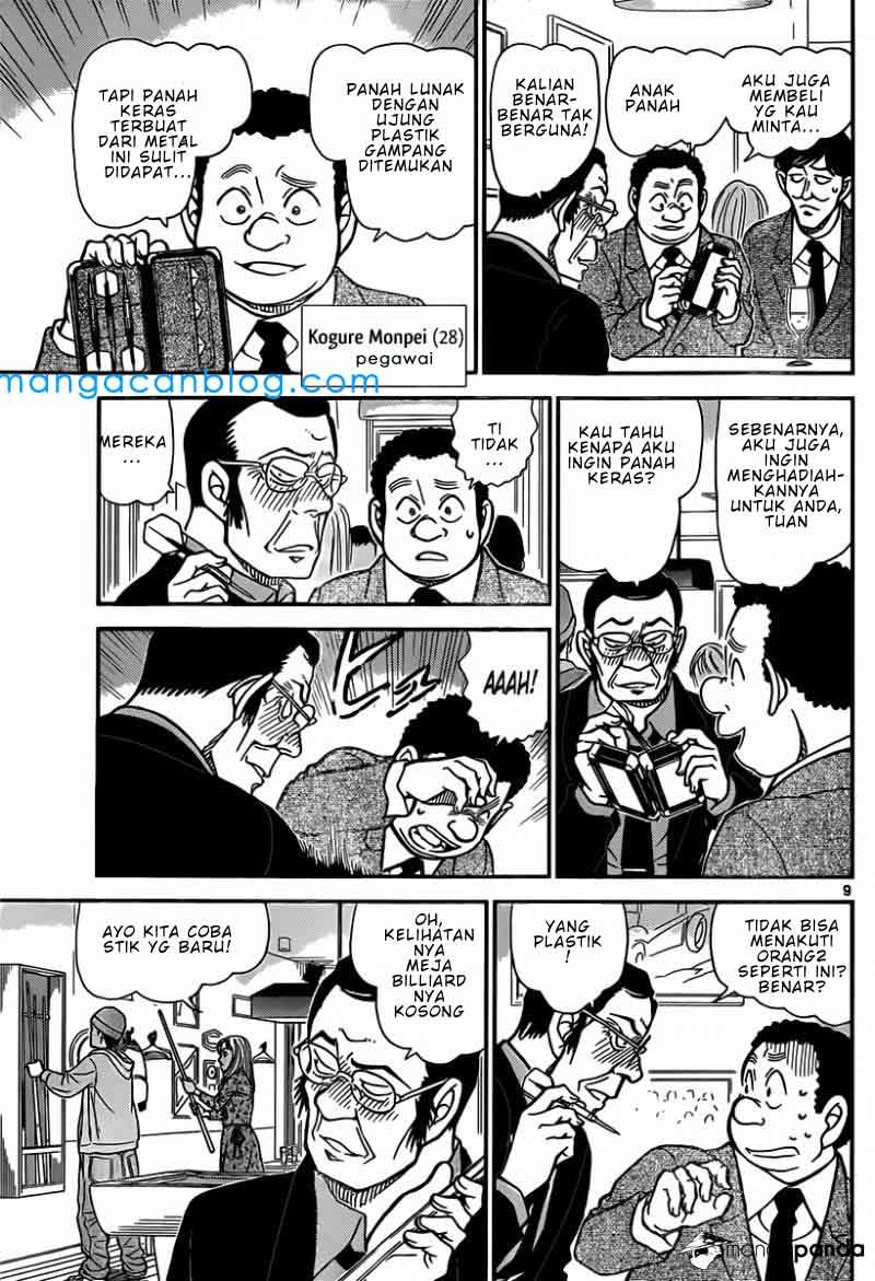 Komik detective conan 853 - Detektif bertemu kasus di bar 854 Indonesia detective conan 853 - Detektif bertemu kasus di bar Terbaru 8|Baca Manga Komik Indonesia|Mangacan