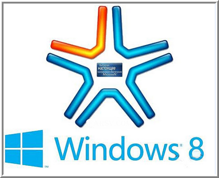 Windows 8 Activator Pro KMSnano v9.0 AIO