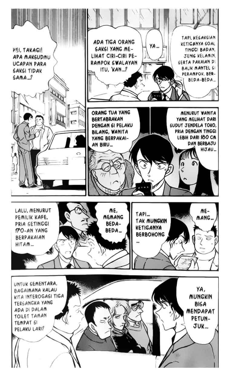 Dilarang COPAS - situs resmi www.mangacanblog.com - Komik detective conan 329 - kesempatan menang miwako 330 Indonesia detective conan 329 - kesempatan menang miwako Terbaru 3|Baca Manga Komik Indonesia|Mangacan