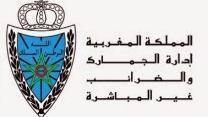 إدارة الجمارك والضرائب الغير مباشرة شفوي مباراة توظيف 230 مساعدا إداري من الدرجة الثالثة من 3 إلى 8 غشت 2015