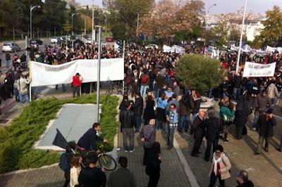Συλλαλητήριο ενάντια στα μεταλλεία χρυσού