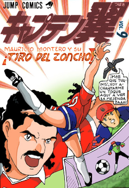 el chunche, benji price, supercampeones, lda, costa rica, futbol, parodia