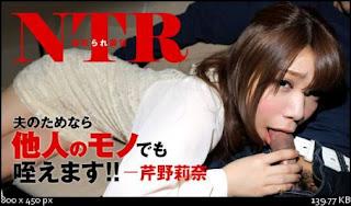Heyzo 0938 Rina Serino