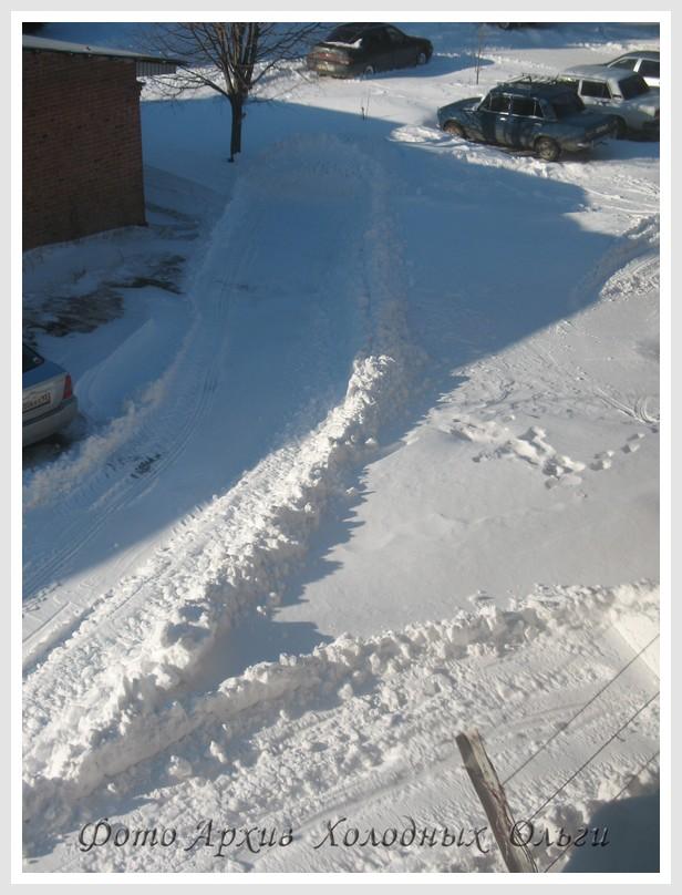 Снежная развилка