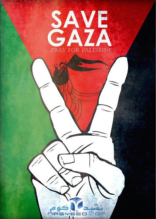 goldwater family banyuemas continuously pray for palestine, please!the whole world prayed alhamdulilllah