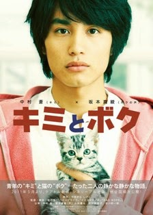 Download Kimi to Boku + Subtitle Indonesia