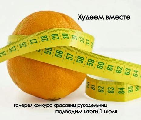 http://wondershandmade.blogspot.ru/2014/03/blog-post_27.html