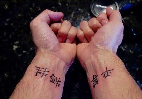 chinese writing tattoo...