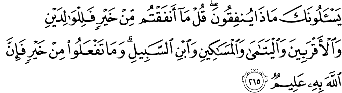 Surat Al-Baqarah Ayat 215