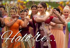 halo re mp3 song, hd video with song lyrics from prem ratan dhan payo