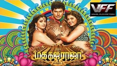 Madha Gaja Raja Movie Online