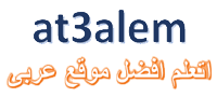 at3alem