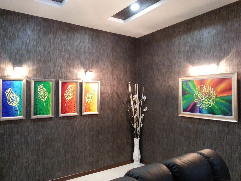 My xclusively xpressing idea deko hiasan dinding wallpaper - Deko wallpaper ...